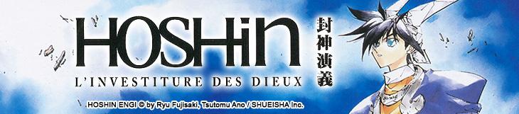 Dossier - Hoshin