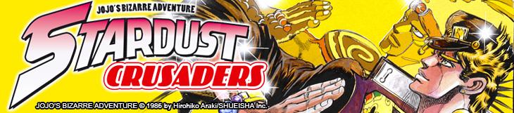 Dossier - Jojo's Bizarre Adventure - Stardust Crusaders