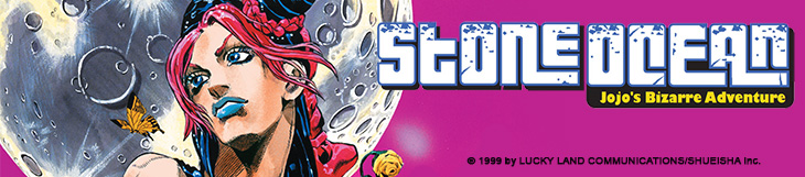Dossier manga - Jojo's bizarre adventure - Saison 6 - Stone Ocean