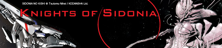 Dossier - Knights of Sidonia