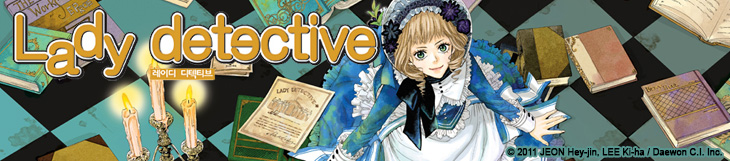 Dossier manga - Lady Detective
