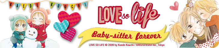 Dossier manga - Love so life
