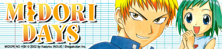 Dossier manga - Midori Days