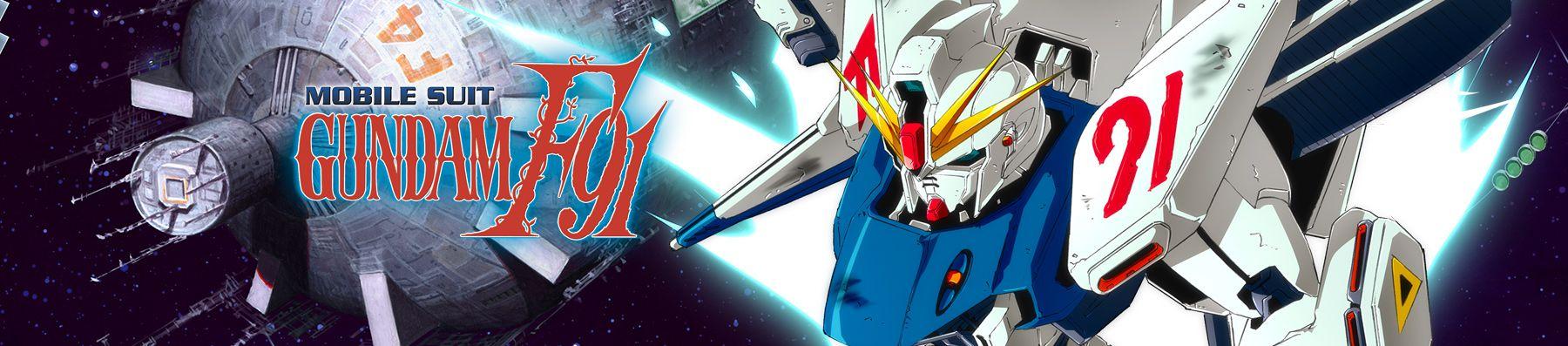 Dossier - Gundam F91