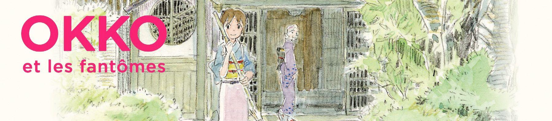 Dossier manga - Okko et les fantômes