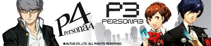 Dossier - Persona 3 & Persona 4