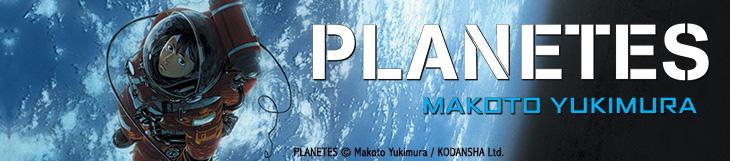 Dossier manga - Planètes