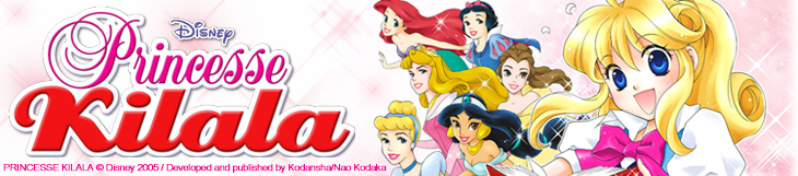 Dossier - Princesse Kilala