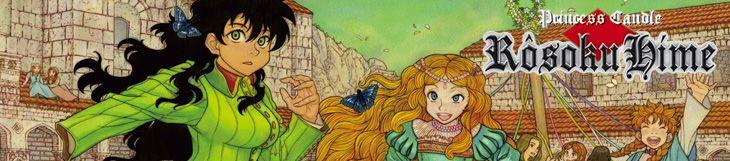 Dossier manga - Rôsoku Hime - Princess Candle