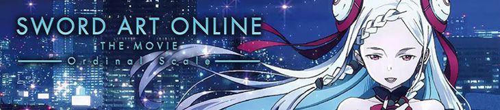 Dossier - Sword Art Online - Ordinal Scale