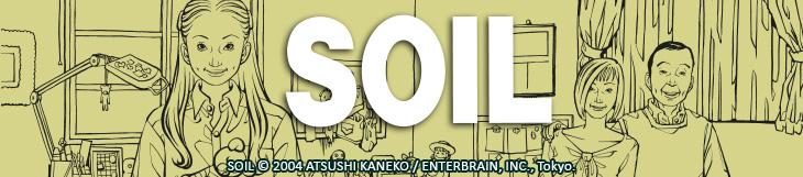 Dossier - Soil
