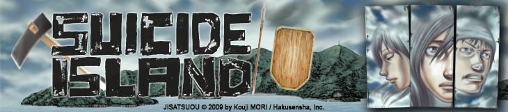 Dossier - Suicide Island