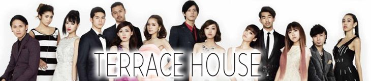 Dossier manga - Terrace House