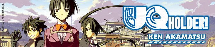 Dossier - UQ Holder ! - Partie 1