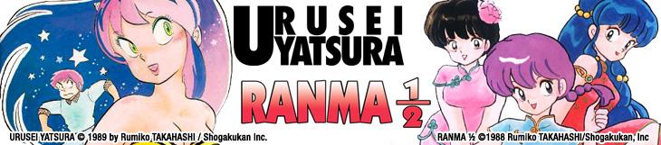 Dossier manga - Ranma ½ vs Urusei Yatsura