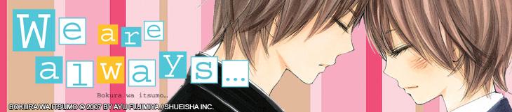 Dossier manga - We are always...