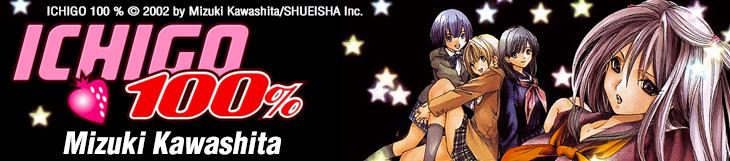 Dossier manga - Ichigo 100%
