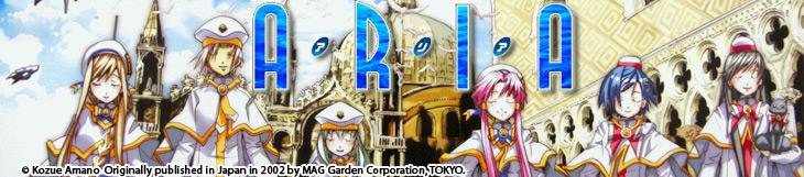 Dossier manga - Aria