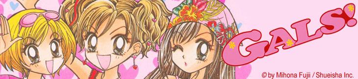 Dossier manga - Gals