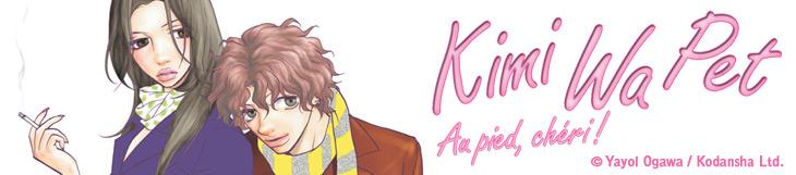 Dossier manga - Kimi Wa Pet