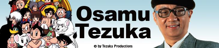 Dossier - Osamu Tezuka