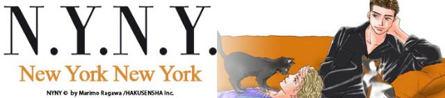 Dossier - New York New York