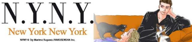 Dossier manga - New York New York