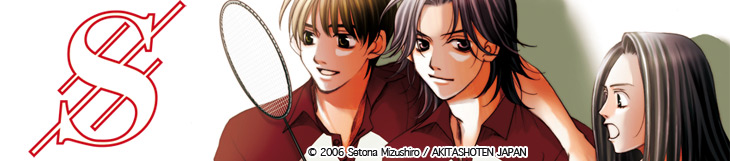 Dossier manga - S