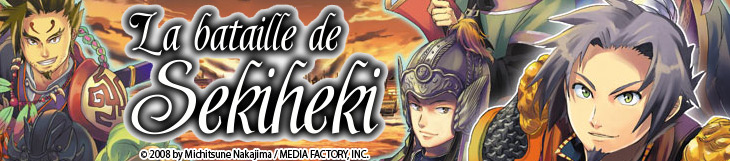 Dossier - La Bataille de Sekiheki