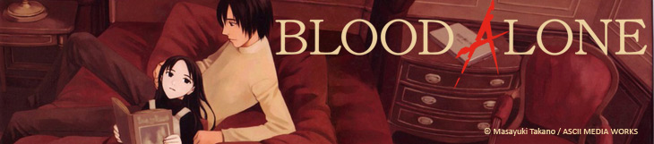 Dossier manga - Blood Alone