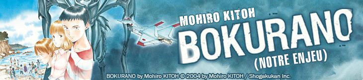 Dossier manga - Bokurano