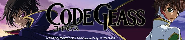Dossier - Code Geass