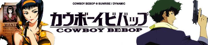 Dossier - Cowboy Bebop