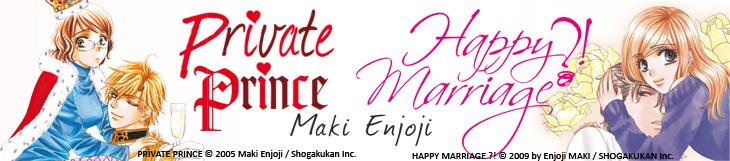 Private Prince Tome 1 - Maki Enjoji
