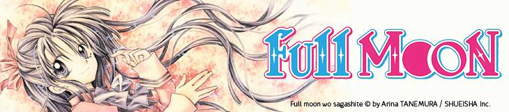 Dossier manga - Full Moon