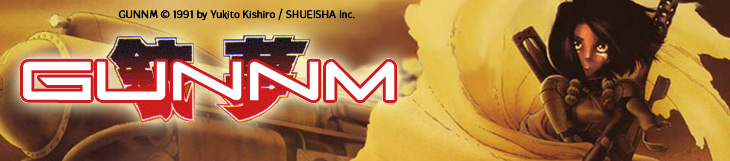 Dossier - Gunnm / Gunnm Last Order