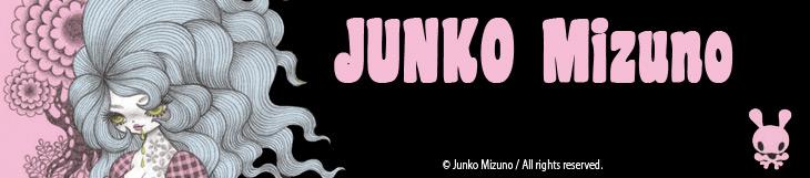 Dossier - Junko Mizuno