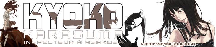 Dossier - Kyoko Karasuma - Inspecteur à Asakusa