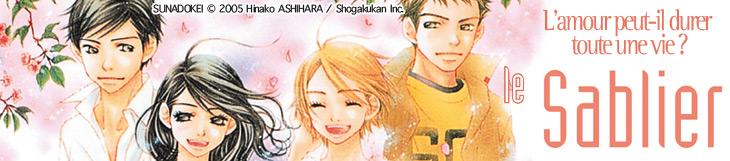 Dossier manga - Le Sablier