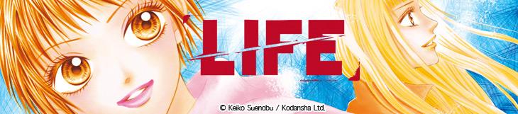 Dossier manga - Life