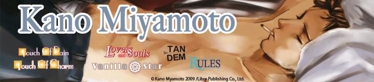 Dossier - Kano Miyamoto