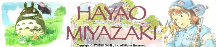 Dossier - Hayao Miyazaki