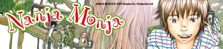 Dossier manga - Nanja Monja