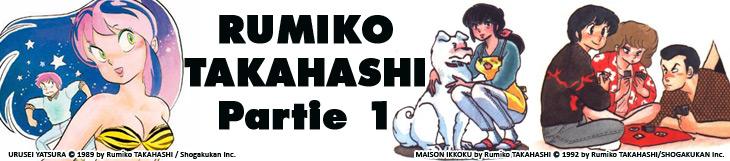 Dossier - Rumiko Takahashi - Première partie