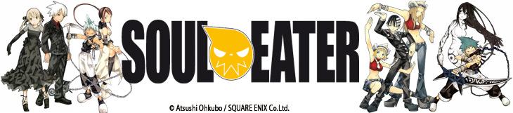 Dossier - Soul Eater