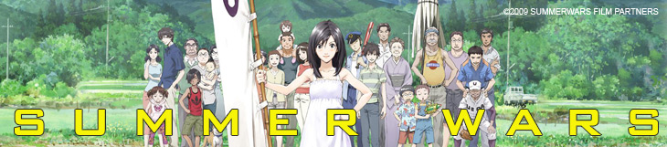 Dossier manga - Summer Wars