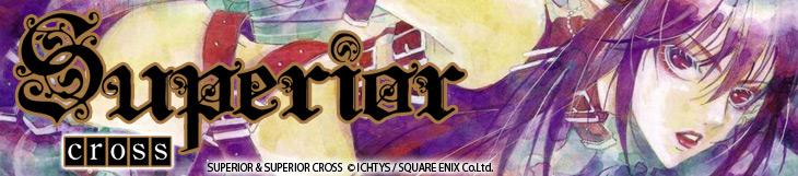 Dossier - Superior & Superior Cross