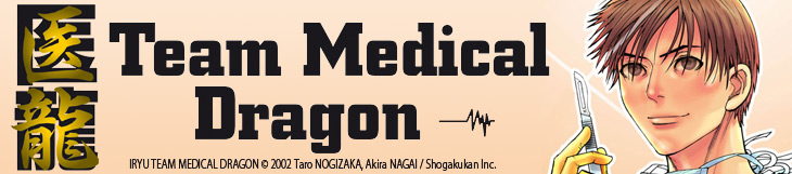 Dossier - Team Medical Dragon