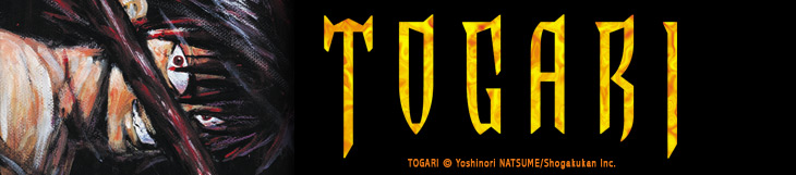 Dossier - Togari
