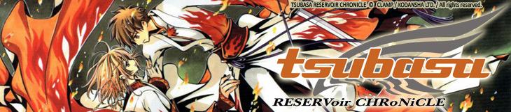 Dossier - Tsubasa RESERVoir CHRoNiCLE